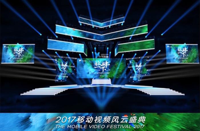 FUNS Yixia The Mobile Video Festival