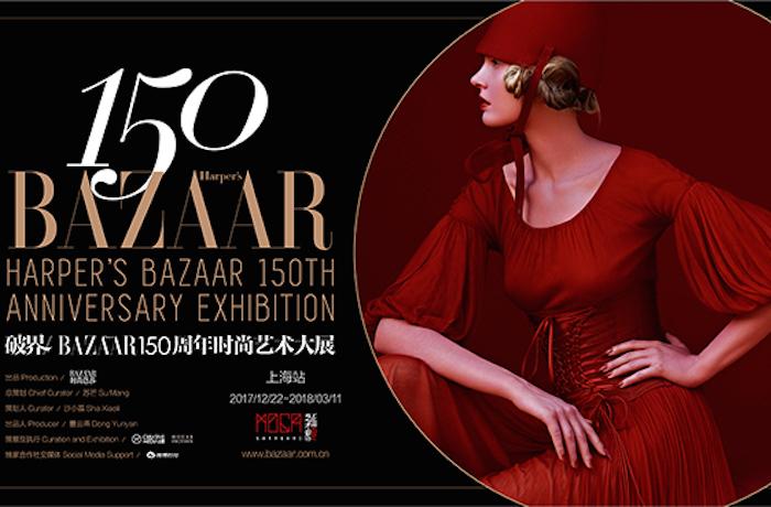 Harper's Bazaar 150th Anniversary
