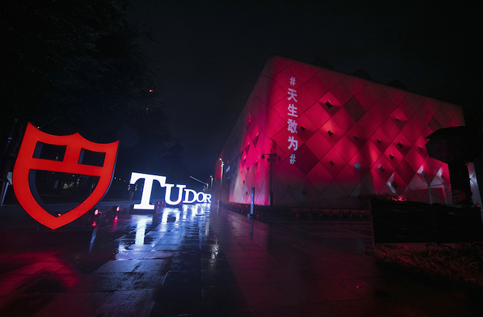 A Night with Tudor 1926 Shanghai