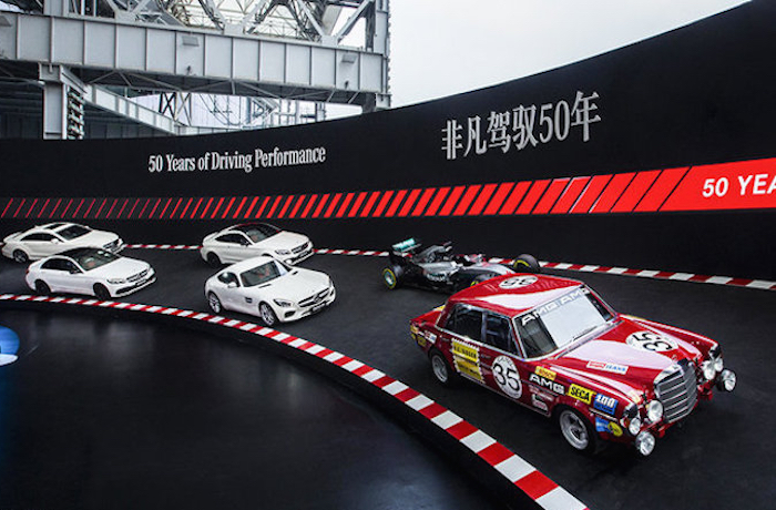 AMG 50 Years Of Driving Performance